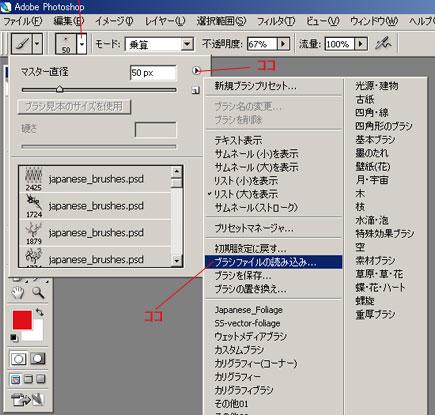 1103_04.jpg